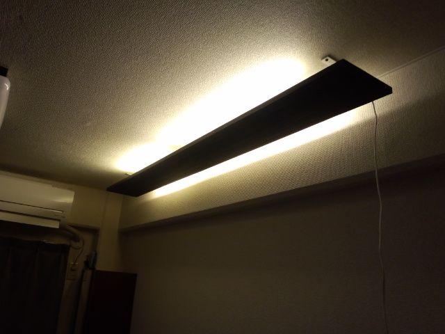 蛍光灯カバー Diy Google 検索 間接照明 Diy 間接照明 蛍光灯