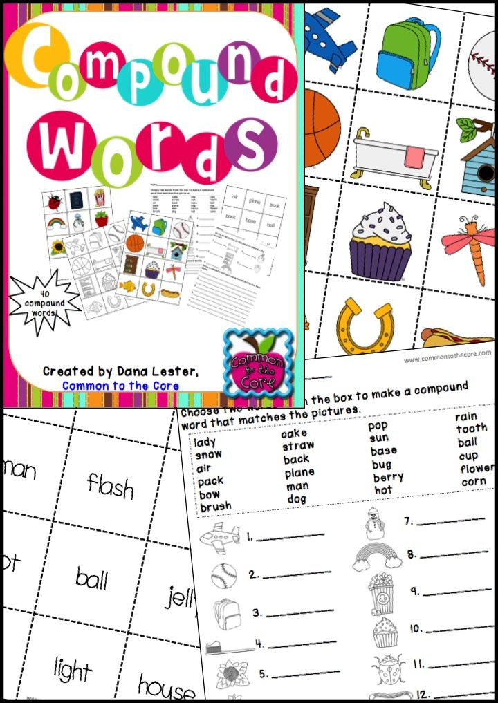 Compound Words by Common to the Core.  Compound Words is a product created for 1st, 2nd, or 3rd grade that provides practice creating compound words.