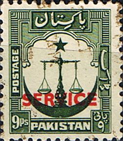 Pakistan 1948 Official SERVICE Fine Used SG Scott O16 Other Asian and British Commonwealth Stamps HERE!