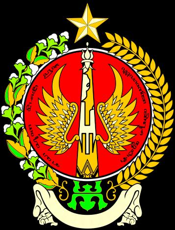 15 Daerah Istimewa Yogyakarta Yogyakarta Lambang Negara Sejarah
