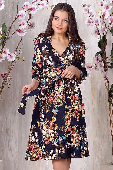 Трикотаж диор платье