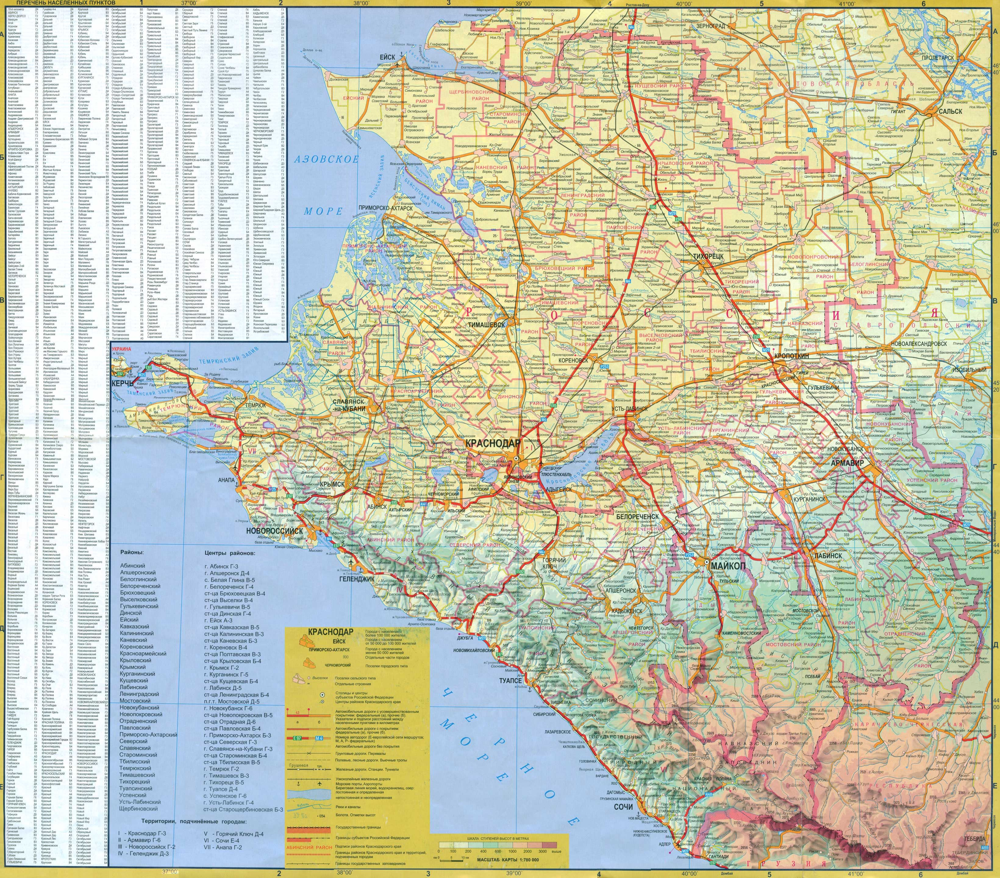 Картинка краснодарский край на карте россии, морском стиле день