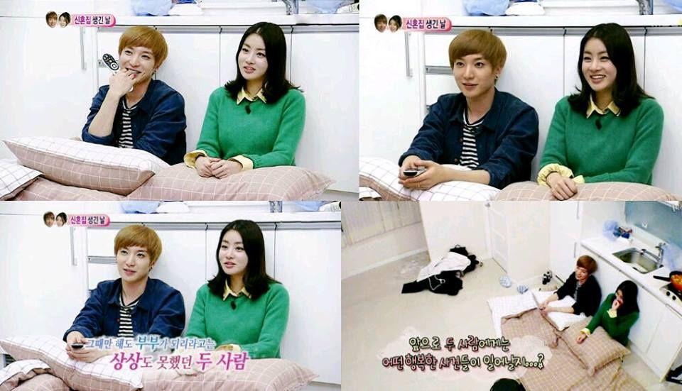LeeTeuk ja Kang Sora dating tosielämässä 2014