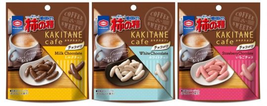 柿の種女性向けコーヒーに合うチョコがけシリーズを発売いちごチョコなど種を展開