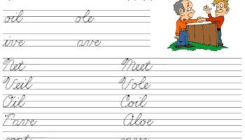 free printable cursive worksheets a beka font for the first year school cursive. Black Bedroom Furniture Sets. Home Design Ideas