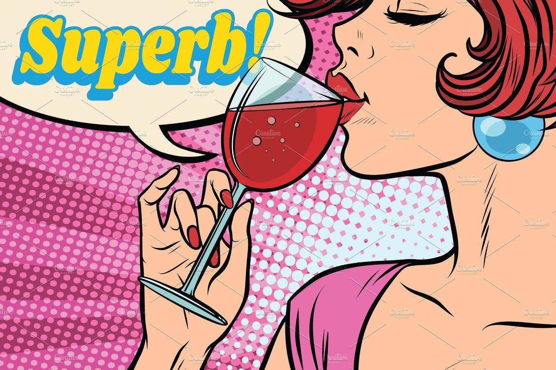 Super Reaction Woman Drinking Red Wine In 2020 Retro Comic Art Retro Vector Illustration Retro Vector