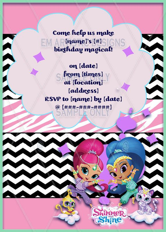 Individual shimmer and shine birthday party invitations envelopes individual shimmer and shine birthday party invitations envelopes included nick jr show magically genies printed for you twin theme filmwisefo Images