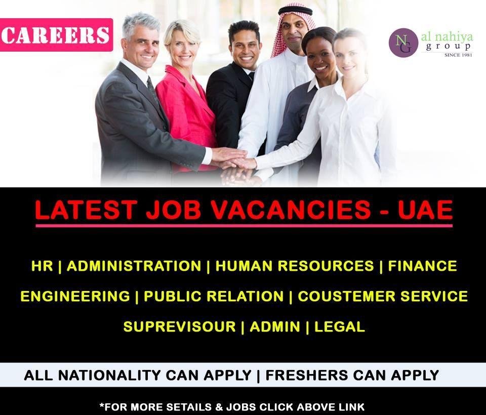 Accountant Salary Job Vacancies at JOHNSON CONTROLS