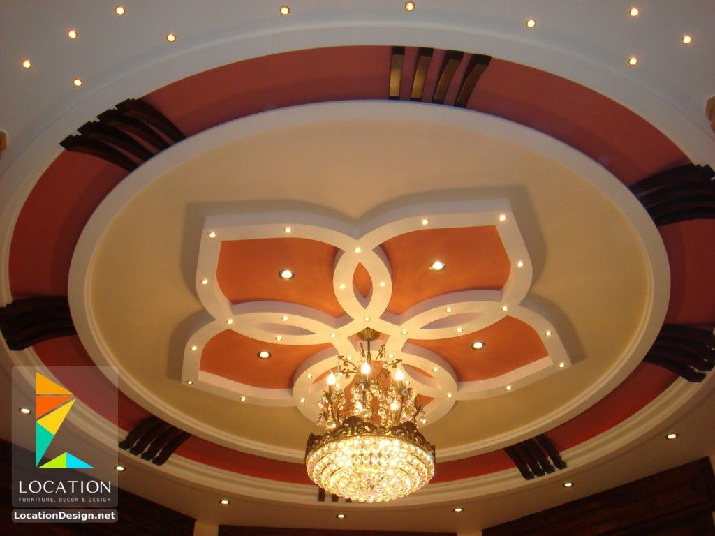 احدث افكار ديكور جبس اسقف الصالات و الريسبشن 2017 2018 Pop Ceiling Design Pop Design For Roof Pop False Ceiling Design