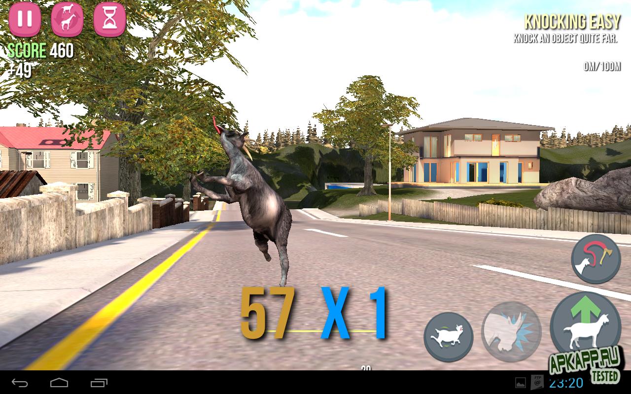 Скачать мод на симулятор козла на город