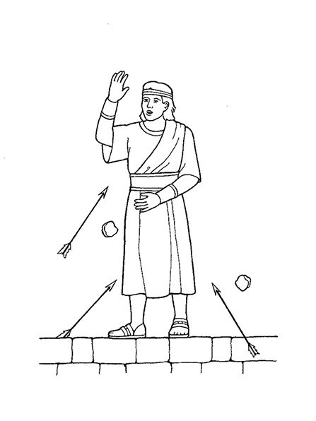 A Black And White Illustration Of Samuel The Lamanite Withstanding
