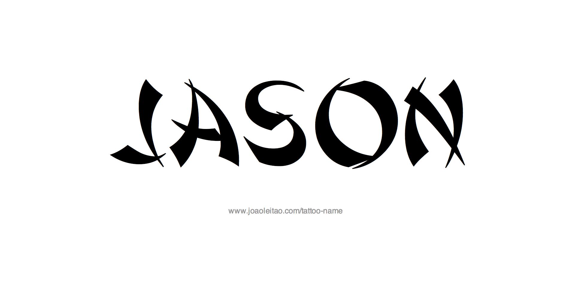 Jason Name Tattoo Designs Name Tattoos Name Tattoo Name Tattoo Designs