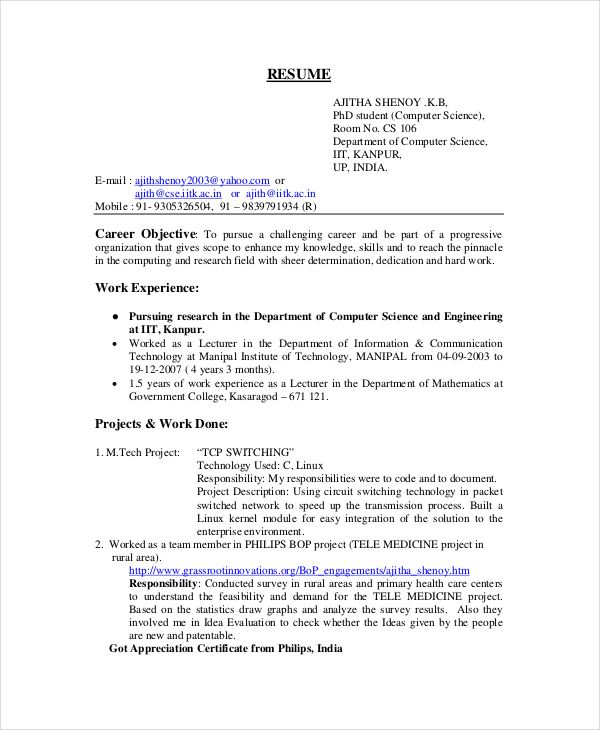 BSC Computer Science Fresher Resume , Computer Science Resume - sample resume for lecturer