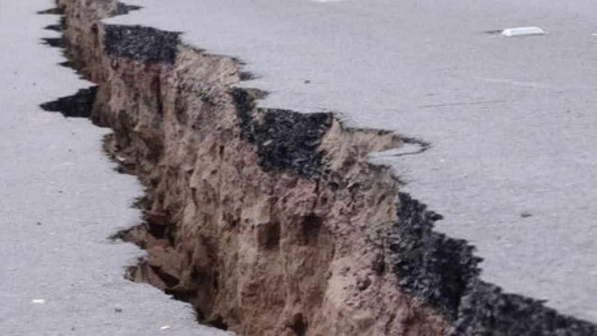 Terremoto Atinge Fronteira Do Panama Com A Costa Rica Tremor De Terra Mar Adriatico Aulas De Informatica