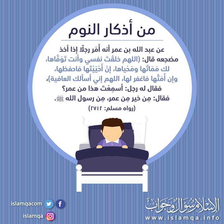 اللهم خلقت نفسي وأنت توفاها Islam Movies Jlo