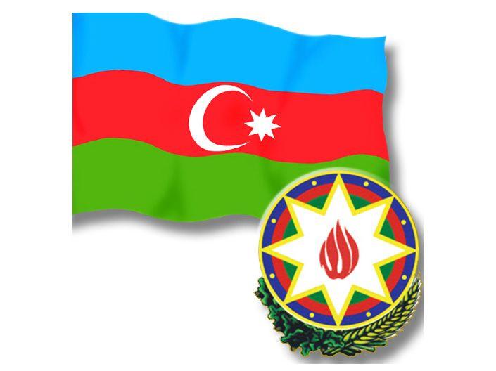 November 17 National Revival Day In Azerbaijan November Holidays November 17 November