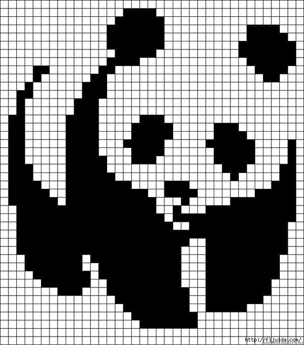 112 Best Pandas Images In 2019 Cross Stitch Patterns