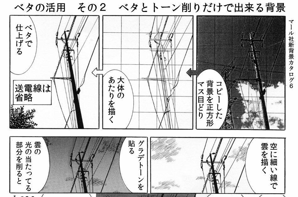 大塚志郎コミケ コミティア申込済 On 漫画 描き方 コミティア 志望