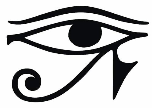 "Egyptian Eye of Horus Ra Symbol Vinyl Decal Sticker Car Window Bumper Wall 7/"""