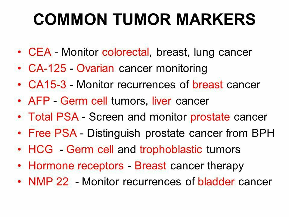 Common Tumor marker... muscle ( Note: CEA ) \