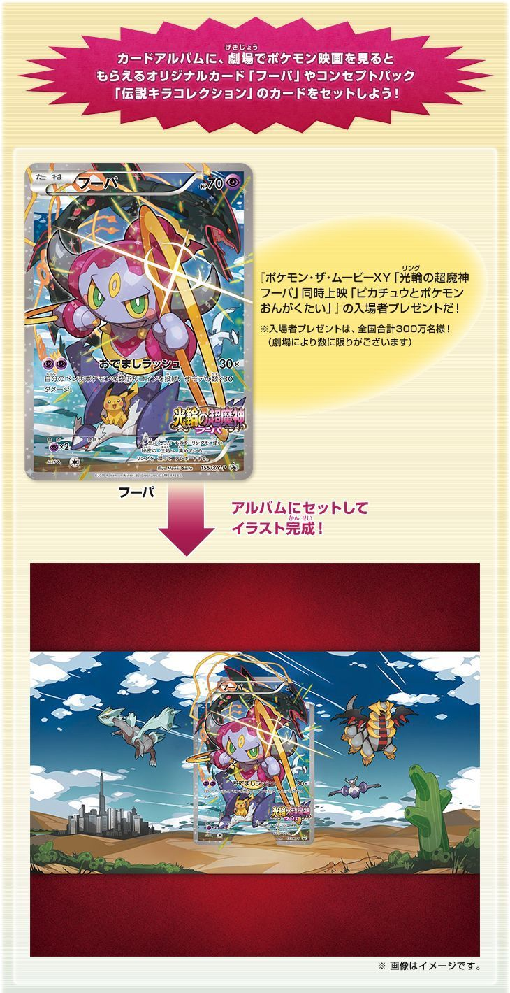 Pokemon card xy 2x legendary holo collection packs with