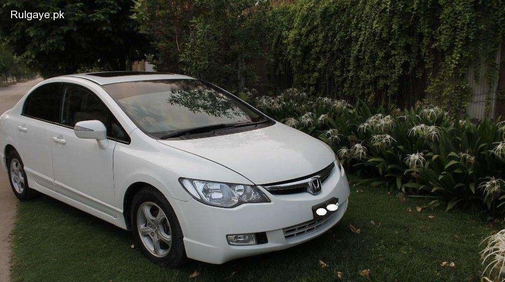 Honda Reborn 2012 model automatic sunroof registered for
