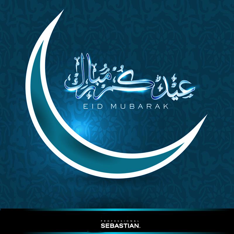 عيد مبارك Eid Mubarak Neon Signs Eid Mubarak Eid