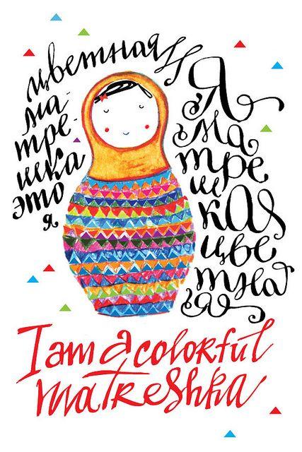 Matryoshka Nesting Dolls Matrochka Matriochka Matroesjka Matroschka Matrioska Matrioskases