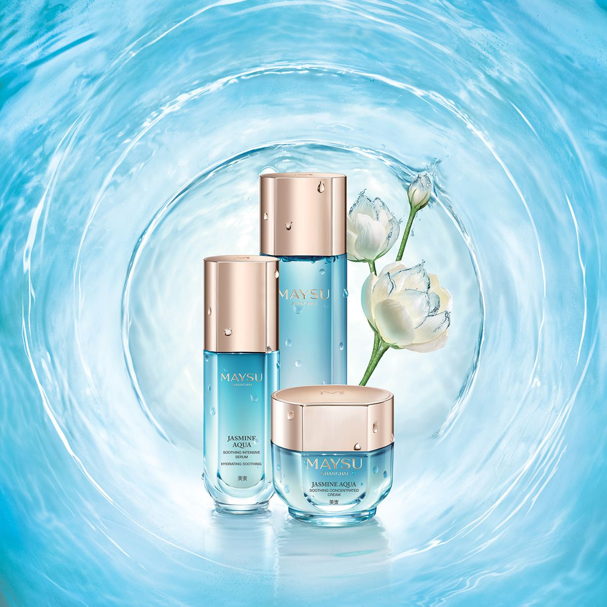 Maysu Cosmetics on Behance Cosmetic packaging design