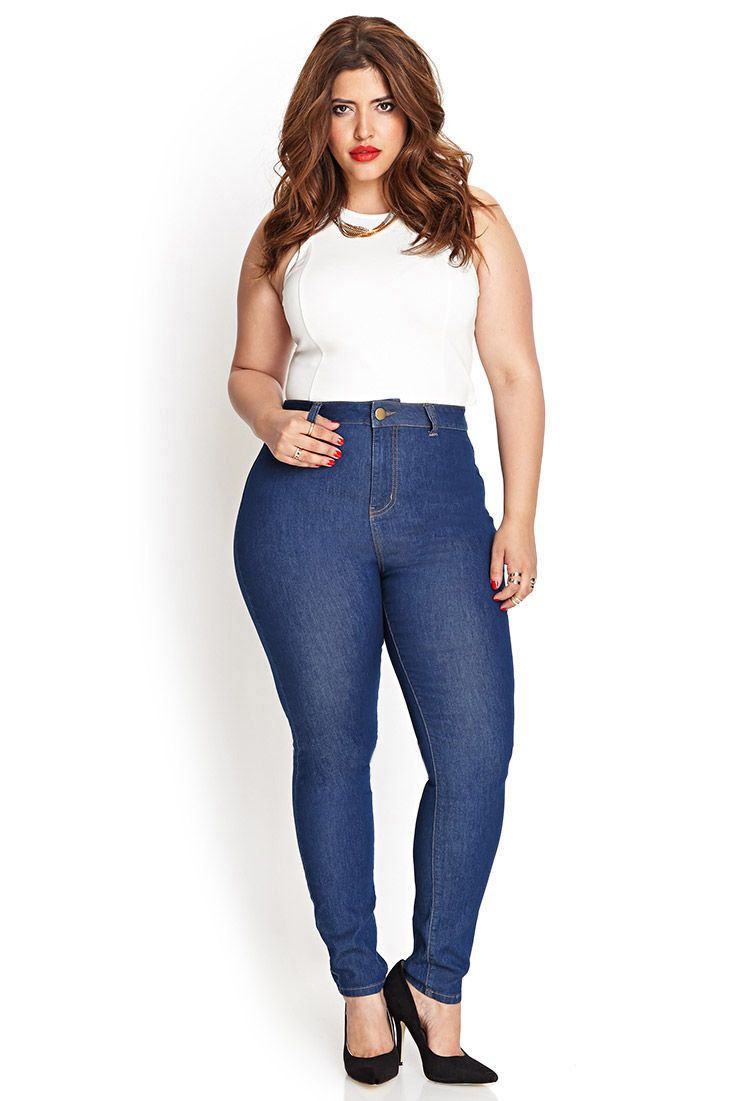 High Waisted Plus Size Skinny Jeans - Xtellar Jeans