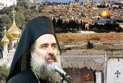 Greek Orthodox Archbishop Theodosios Atallah Hanna Israel Seeks To Control The Middle East Intifada Palestine Greek Orthodox Orthodox Hanna