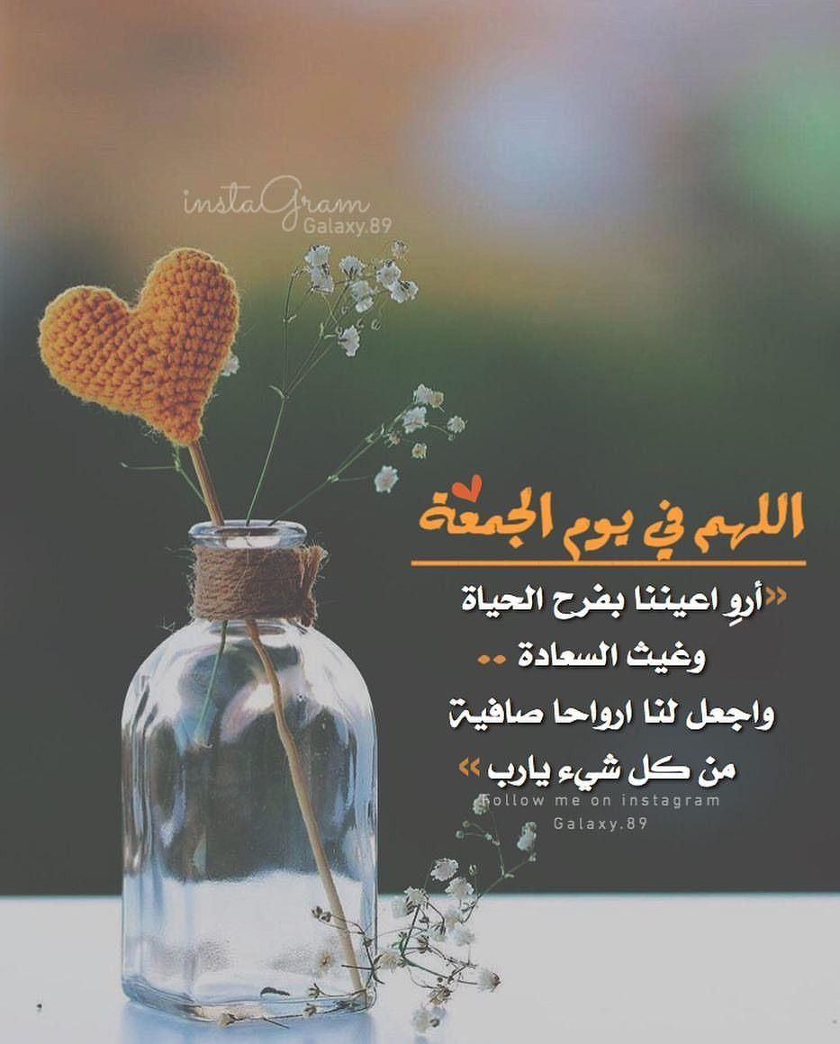 Pin On اللهم صل على محمد وال محمد