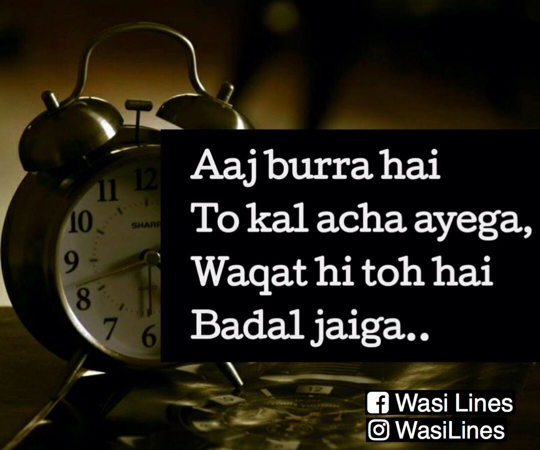Wasilines wasi wasilines sad love urdu poetry pictures free wasilines wasi wasilines sad love urdu poetry pictures free downloadad urdu voltagebd