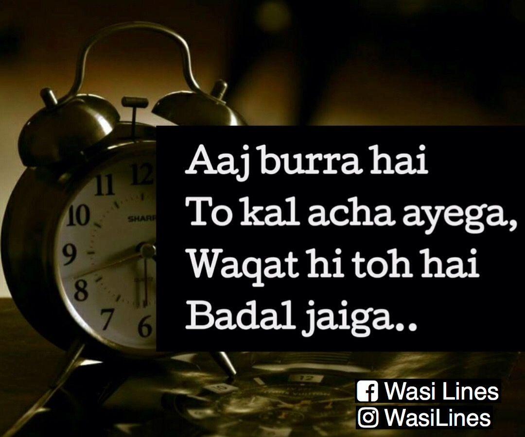 Wasilines wasi wasilines sad love urdu poetry pictures free wasilines wasi wasilines sad love urdu poetry pictures free downloadad urdu voltagebd Choice Image