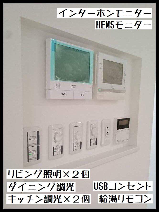 階段と脱衣 洗面 浴室の間にある壁に モニター リモコン スイッチ