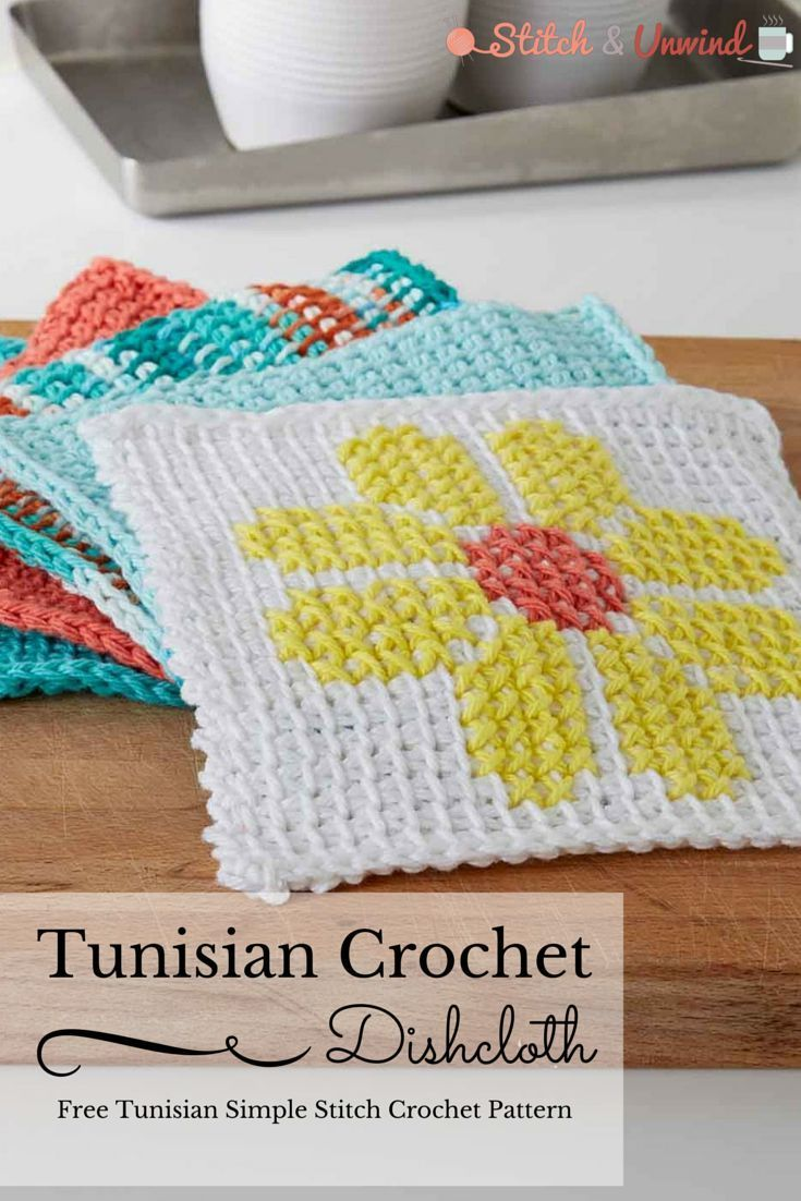 Free Tunisian Crochet Pattern: Simple Summer Dishcloth
