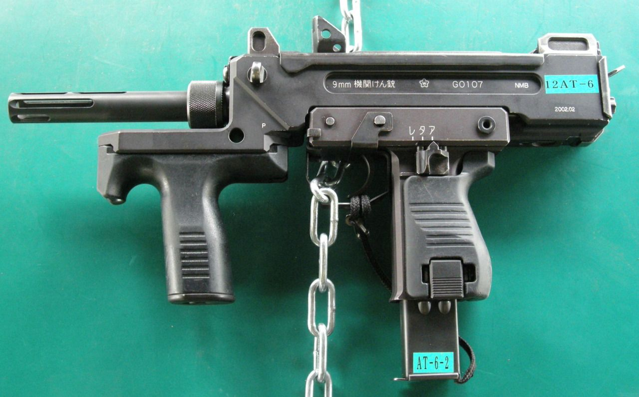 For sale trade imi uzi carbine made in israel 9mm - Minebea Pm 9 Personal Defense Weapon Japan Loading That Magazine Is A Pain