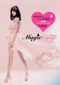 Cyndi Wang: Magic (Taiwan Import) - (WWCW)