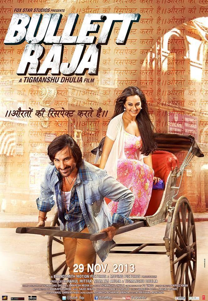 Bulletraja Bollywood Movie Songs Bollywood Posters Hindi Movies