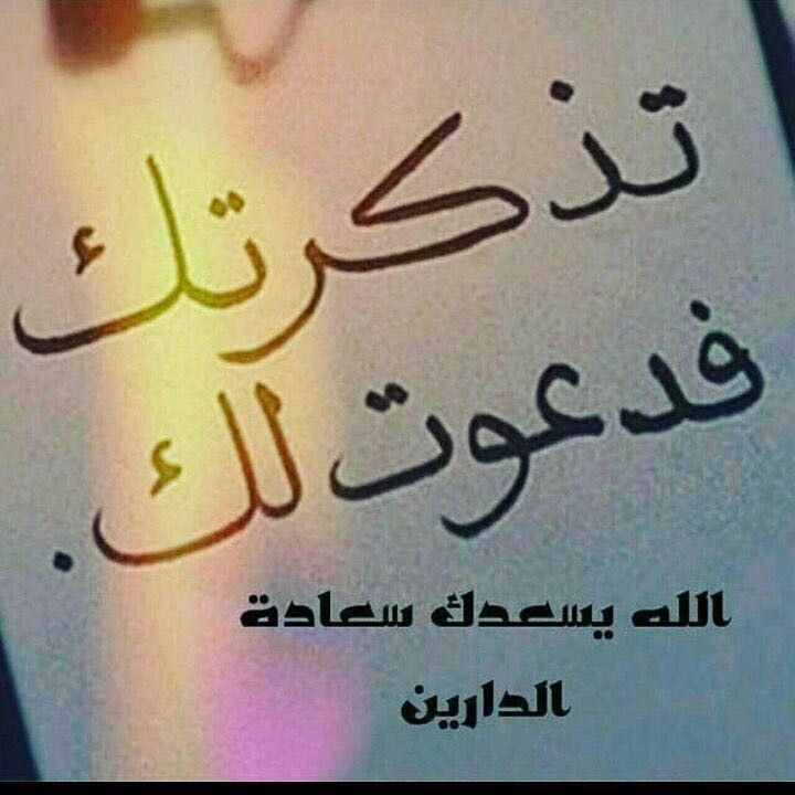 Pin By Mr E Ali On جميل الكلم Arabic Calligraphy Calligraphy