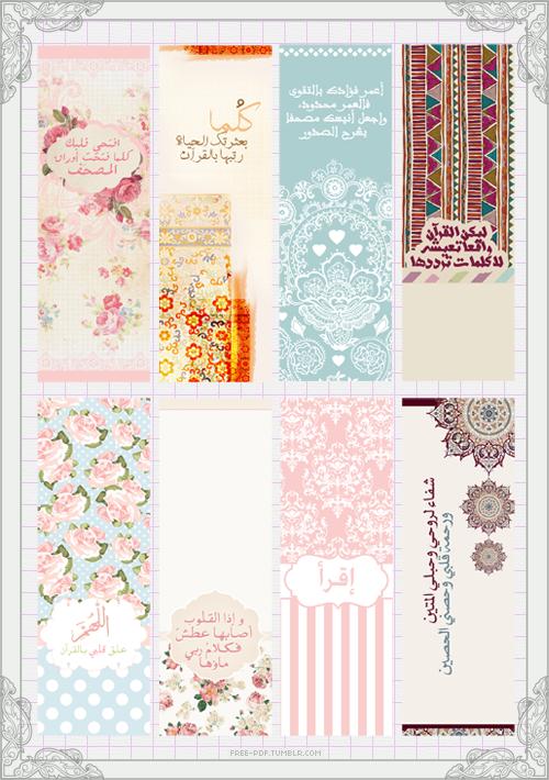 Rayya1012 Free Pdf السلام عليكم ورحمة الله وبركاته بمناسبة قرب دخول شهر الخير رمضان الله يبلغني وا Bookmarks Handmade Print Planner Ramadan Crafts