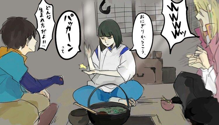 ヒメユリさんのハクが好きです ジブリ イラスト ジブリ スタジオジブリ