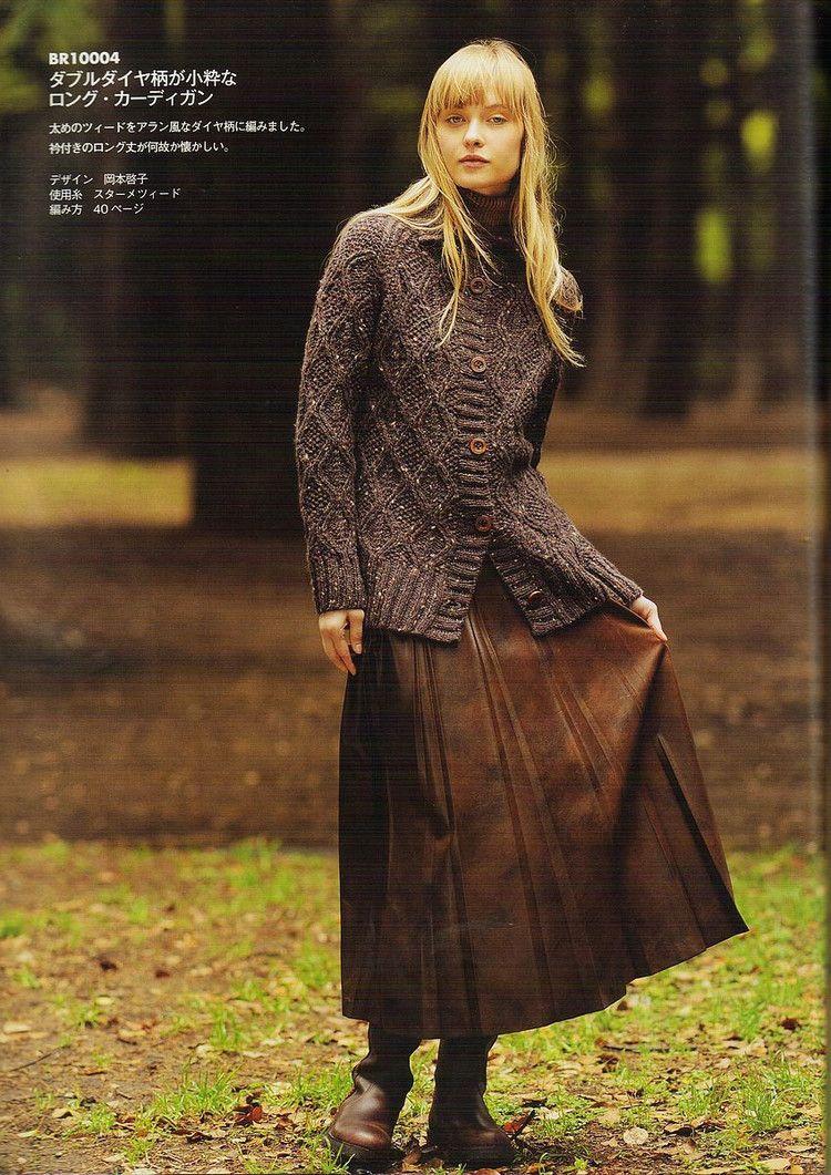 el blog héroes Venus Ayr - BR10004 párrafo --------- otoño e invierno suéter…