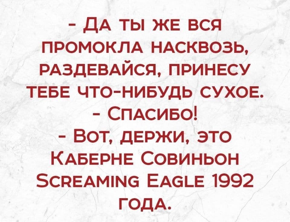Pin By Andrey Senkin On Frazy Obo Vsyom With Images Screaming