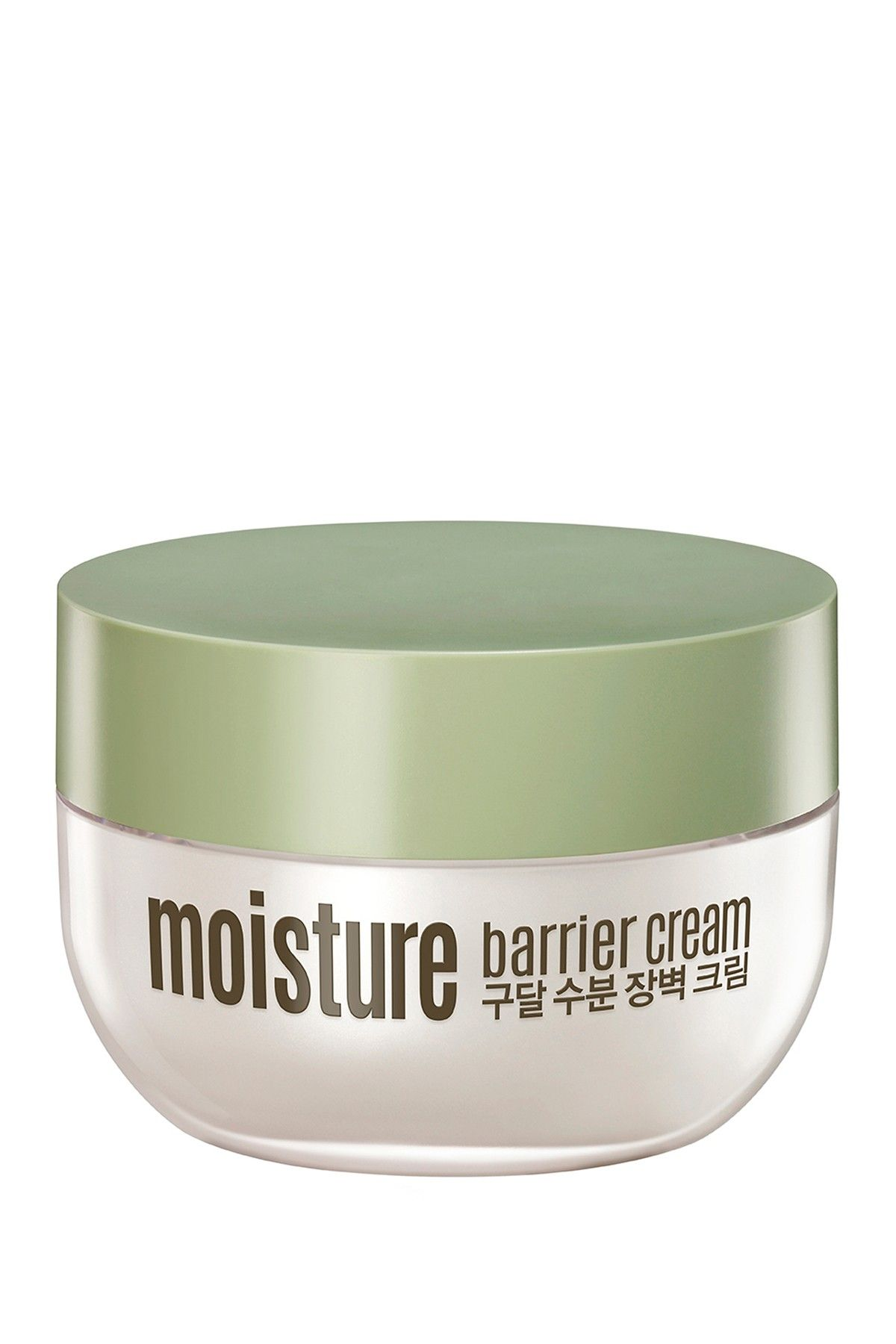 Goodal Moisture Barrier Cream Barrier Cream Moisturizer
