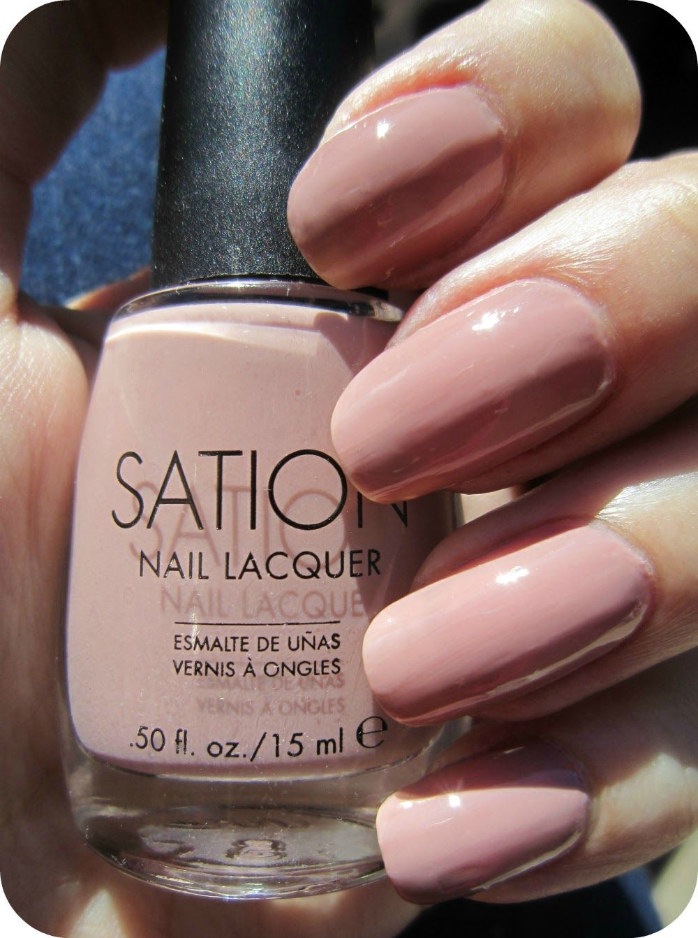 Sation Nail Polish : sation, polish, Sation's, Beige, Lacquer, Polish,, Nails,, Nails
