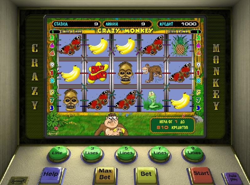 Бесплатная программа игровые автоматы к чему приснились игровые автоматы