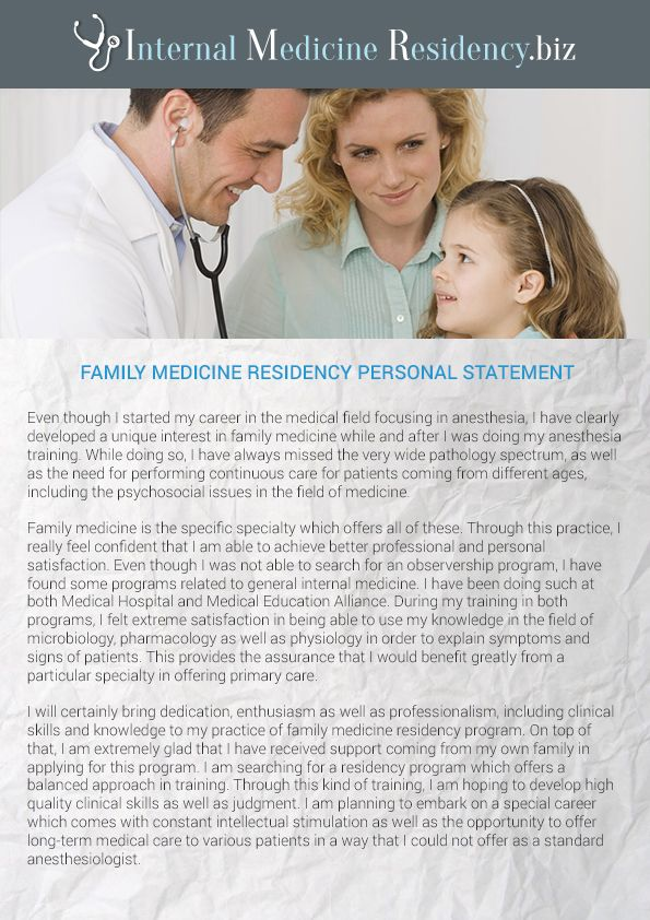 family medicine residency personal statement sample THE MATCH - personal statement sample