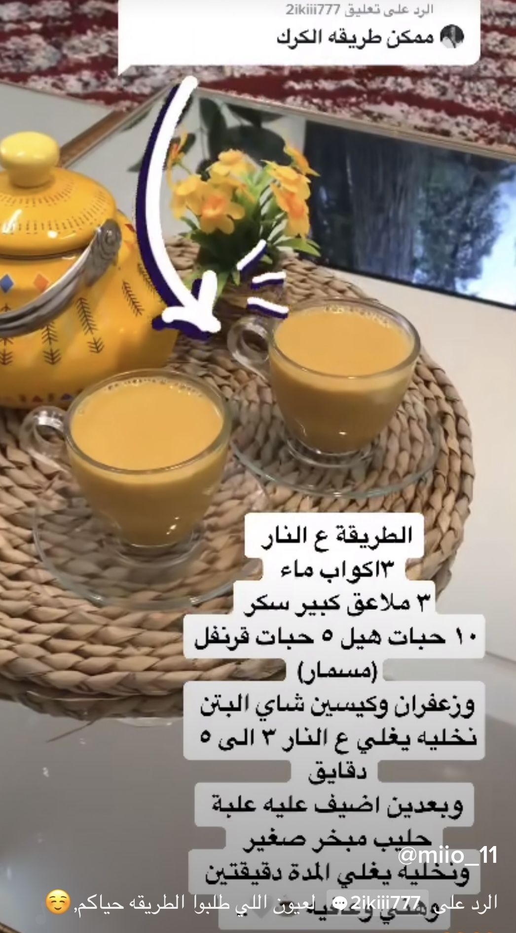 Pin By Najlatala On طبخات Cookout Food Helthy Food Good Healthy Recipes