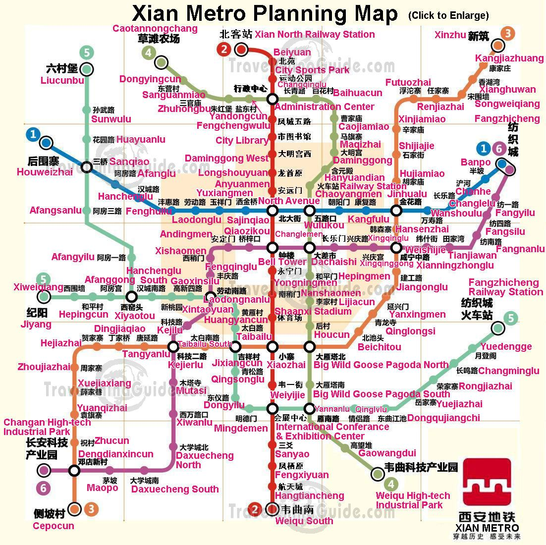 Xian Subway Maps Lines Stations Subway Map Beijing Subway Map Transit Map